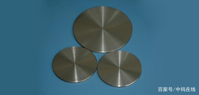 tungsten sputtering target material picture