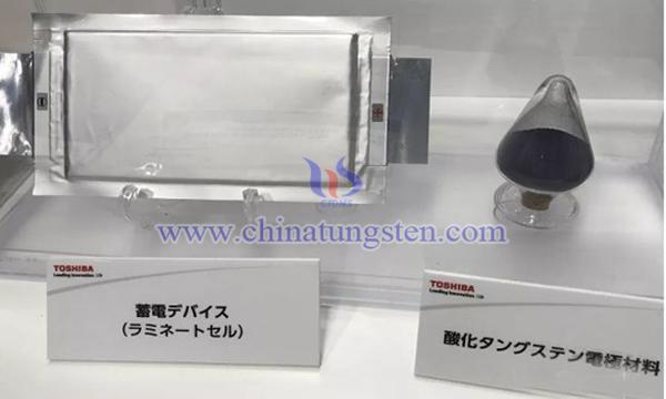 东芝锂离子电池图片